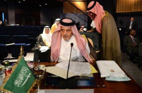 Liga_Arabe