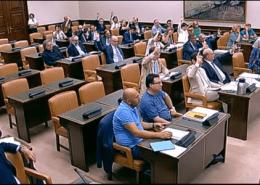 Comisión Constitucional