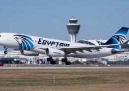 A320_Egypt_Air