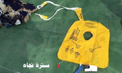 chaleco-salvavidas-EgyptAir