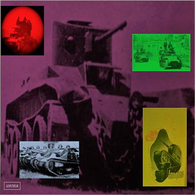 Fuerzas Acorazadas