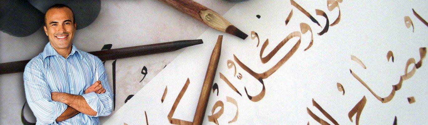 Especialista Avanzado en Lengua Árabe