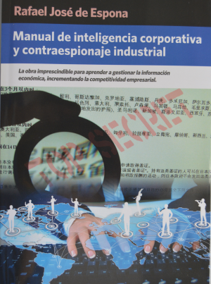 Manual de Inteligencia Corporativa