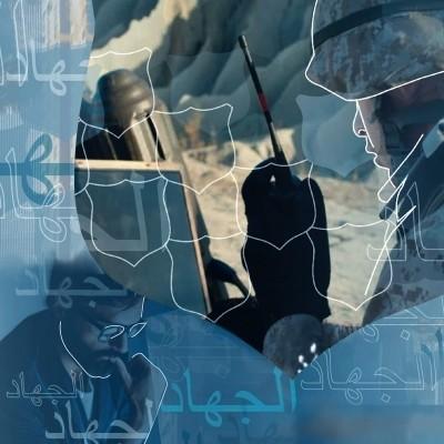 Experto Inteligencia Contra-Yihadista-CISDE