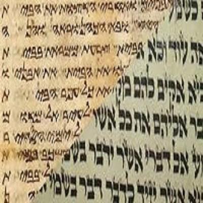 Introducción a la Lengua Hebrea para su uso en fuentes abiertas OSINT. Hebreo I