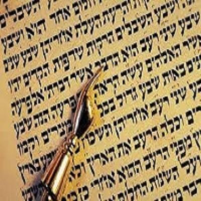 Hebreo IV