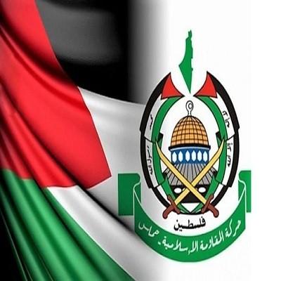 Hamás y franja de Gaza